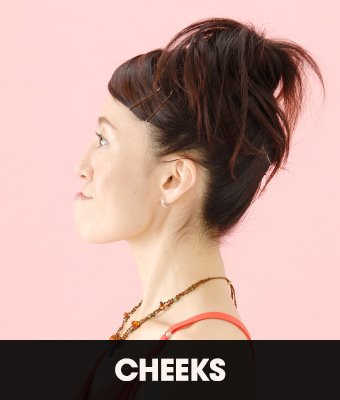 Face Yoga - Cheeks