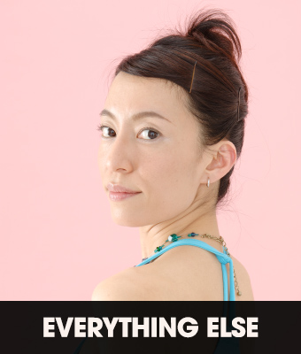 Face Yoga - Everything Else